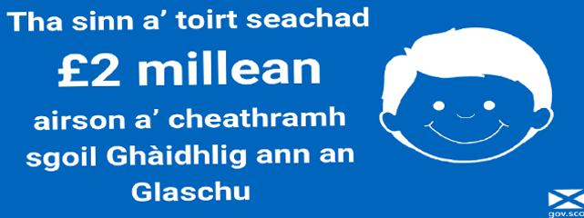 New Gaelic school funding